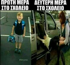 First day at school VS Second day at school Greek Memes, Funny Greek Quotes, Funny Texts, Funny Jokes, Hilarious, Memes Humor, Funny Images, Funny Photos, Bring Me To Life