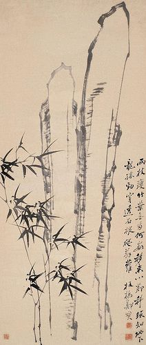 (China) Bamboo of the Four Gentlemen by Zheng Xie 鄭燮 (板橋, 1693- 1765). Qing dynasty, China.