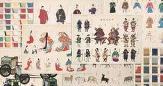 国史大辞典 | - Japaaan Japanese Prints, Print Patterns, Infographic, Photo Wall, Illustration, Frame, Decor, School, Poses