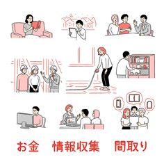 『SUUMO 注文住宅』9月号 イラストを描きました。