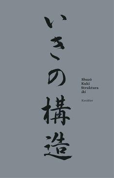 Jedna z najważniejszych książek poświęconych estetyce japońskiej, opublikowana po raz pierwszy w 1930 roku. Brawurowa próba uchwycenia i opisu specyficznej, istniejącej tylko w Japonii kategorii estetycznej, której nie sposób oddać za pomocą pojedynczych znanych w Europie pojęć. Pisząc oiki, autor analizuje bardzo wiele aspektów życia – od uczuciowości i mentalności po sztukę, estetykę wnętrz, architekturę i stroje. Book Art, Books, Shopping, Author, Poster, Libros, Book, Book Illustrations, Libri