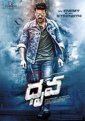 Dhruva 2016 Free Full Movie online, Dhruva 2016 Online Movie, Dhruva 2016 Telugu Movie online Free, Watch Dhruva 2016 Full Movie Download, Dhruva 2016 Telu