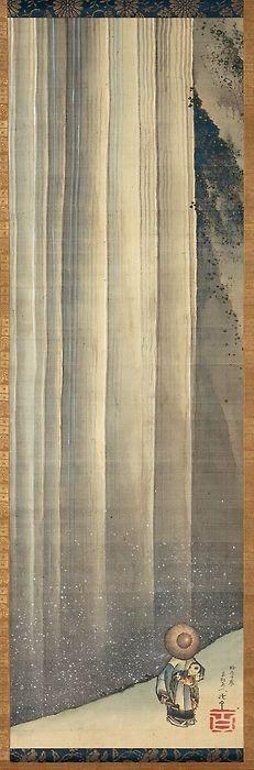 Japanese Art moment  [Li Bai Admiring a Waterfall 1849 Katsushika Hokusai]