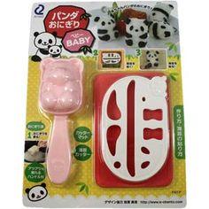 Baby Panda Onigiri Maker  #bento #弁当 #lunchbox