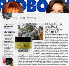 Epoch Baobab Body Butter. #epochproducts #epochbaobabbodybutter