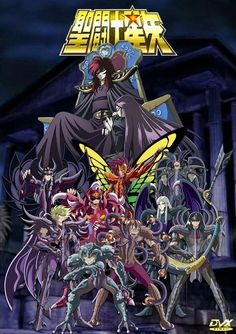 Saint Seiya Hades Lord of the Underworld Saint Seiya Lost Canvas, Knights Of The Zodiac, Golden Warriors, Saints, Hades And Persephone, Good Manga, Angel Art, Grim Reaper, Underworld