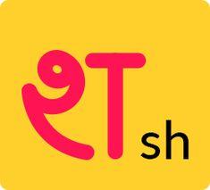 Hindi Worksheets, Preschool Worksheets, Hindi Alphabet, Learn Hindi, English Writing Skills, Activities For Kids, Ebooks, Parenting, Letters