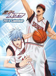 Kuroko no Baske: kuroko no basket 2014 calendar - cover
