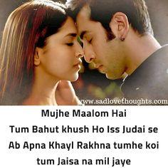 161 Best Punjabi Love Quotes Images Punjabi Love Quotes Sad