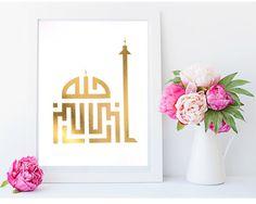 Real Gold Foil Print  Allah Hu Akbar Mosque  Masjid by MoonOrchids