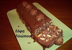 Φανταστικόμωσαϊκόμε merenda απότη Σοφη Τσιώπου  Κορμός με 3 υλικά της φίλης μου Maria Ntelimara!!!  Εγώ πρόσθεσα σοκοφρετες και σοκολατάκια Φερέρο Ροσσέ.  Ετσι έφτιαξα τον κορμό του ''Πρέσβη''!!!  ΚΟΡΜΟΣ ΤΟΥ ''ΠΡΕΣΒΗ''  ΥΛΙΚΑ  250 γρ.κρέμα γάλακτος(κρύα από το ψυγείο)  1 βαζάκι(400 γρ.)μερέντα  1 και μισό Greek Desserts, Greek Recipes, The Kitchen Food Network, Cake Recipes, Dessert Recipes, Cheesecake Cupcakes, Confectionery, Diabetic Recipes, Food Network Recipes