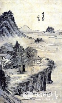(Korea) Imcheon Rock by Gyeomjae, Jeong Seon ca century CE. brush watercolor on paper. Asian Landscape, Landscape Pictures, Flower Art Images, Korean Painting, Mediums Of Art, Art Asiatique, Korean Art, Creative Pictures, China Painting