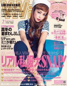 ViVi 2014年2月号表紙 安室奈美恵