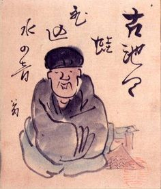 What are #Haiku poems and How to Write Them: Haiku poetry explained with examples