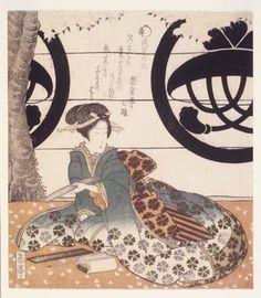 Image result for gakutei harunobu