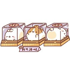 Cute Kawaii Drawings, Cute Animal Drawings, Kawaii Art, Cute Panda Wallpaper, Kawaii Wallpaper, Panda Wallpapers, Cute Cartoon Wallpapers, Pikachu Pikachu, Kawaii Stickers