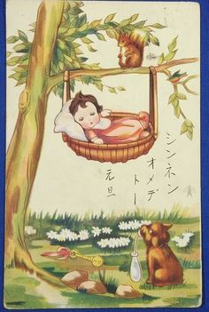 1930's Japanese Vintage Art Postcard New Year Greeting Card Nengajo Kewpie & Puppy Animal