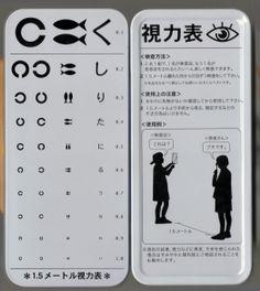 Japanese Pencil case