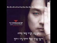 Crom(신해철) - 민물장어의 꿈 - YouTube