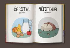 Здравствуй, быдло! Веселый чешско-русский словарь