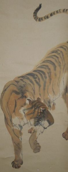Japanese Hanging Scroll tiger 渡辺 公観 Japan Wall Painting Kakejiku ink Paper g42 Tiger Painting, Japan Art, Animal Drawings, Tigers, Tattoo Artists, Sculptures, Korean, Stripes, Japanese