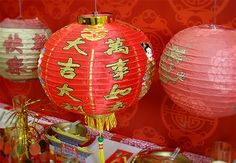 Celebrate the beginning of the Year of the Dog with our Chinese New Year party ideas - including how to make your own Chinese lanterns. Chinese New Year Party, New Years Party, Chinese New Year 2016, Make Your Own, Make It Yourself, Dog Years, Chinese Lanterns, Rooster, Christmas Bulbs