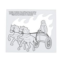 Color Your Own Elijah's Chariot Tissue Paper Craft Kit - OrientalTrading.com
