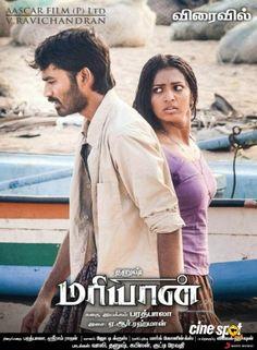 """""""Mariyan"""" tamil movie. Dhanush and Parvathi Menon"""