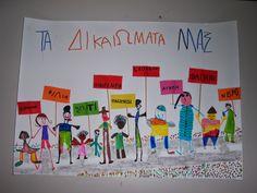 Kindergarten, Preschool, Teaching, Education, Blog, Kids, Information Technology, Young Children, Boys