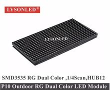 2017 Hot Sale P10 Outdoor Smd3535 Rg Dual Color Led Display Module 320x160mm, P10-rg Outdoor Bi-color Led Display Panel Hub12