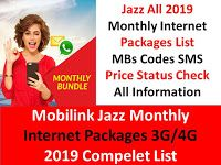 Mobilink Jazz Monthly Internet Packages 3g 4g 2019 List Internet Packages Jazz Internet 4g Internet