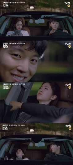 "[Video] ""Introvert Boss"" Yeon Woo-jin's way of expressing love, Park Hye-soo moves her seat back @ HanCinema :: The Korean Movie and Drama Database My Shy Boss, Introverted Boss, Kdramas To Watch, Yeon Woo Jin, Best Kdrama, Love Park, Drama Quotes, Thai Drama, Drama Korea"