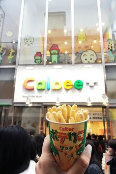 A detailed list of things to do in Harajuku, Tokyo, Japan.   Tokyo travel   Japan travel   Harajuku things to do   Harajuku food   Harajuku shopping   Calbee+ Takeshita Street