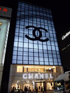 Chanel Store..Tokyo Ginza Flagship Store