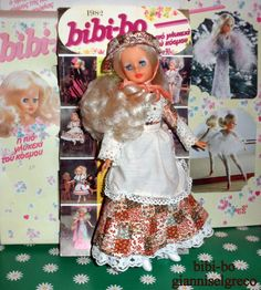 """Το 1981 και το 1982 κυκλοφόρησε το ημερολόγιο της bibi-bo. Το μήνα Απρίλιο  η bibi-bo ντυμένη  """"Σαλούν""""! In 1981 and in 1982 released her diary bibi-bo. In the month of April, the bibi-bo dressed """"Saloon""""! En 1981 et en 1982 a publié son journal bibi-bo. Au mois d'Avril, le bibi-bo habillé """"Saloon""""!"""