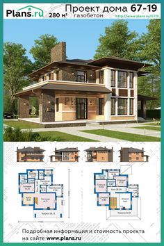 Free House Plans, Sims House Plans, Small House Plans, House Floor Plans, Arch House, Facade House, Modern Bungalow House, Country House Design, Fantasy House