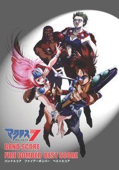 Macross 7 Fire Bomber / Band Score Anime Sheet Music Japan