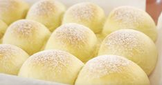 This Japanese milk bread is fluffy, light and delicious . Milk Bread Recipe, Bread Recipes, Cooking Recipes, Bread And Pastries, Banana Bread Brownies, Milk Roll, Japanese Milk Bread, Milk Bun, Gula