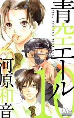 Shoujo, Sky, Anime, Heaven, Heavens, Cartoon Movies, Anime Music, Animation, Anime Shows