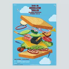 Food and music altogether in this delightful poster design. Food Poster Design, Graphic Design Posters, Graphic Design Tutorials, Graphic Design Inspiration, Creative Illustration, Graphic Illustration, Poster Background Design, Minimalist Graphic Design, Mascot Design