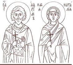Храм святых мучеников Адриана и Наталии (С.-Петербург)