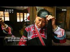 세계견문록 아틀라스 - ATLAS_중국 비경 산수제일 구이린(계림)_#001 - YouTube