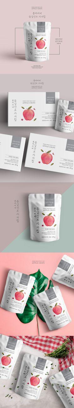 라우드소싱   디자이너 크라우드소싱 플랫폼 Tea Packaging, Food Packaging Design, Pretty Packaging, Cosmetic Packaging, Packaging Design Inspiration, Brand Packaging, Cosmetic Web, Web Design, Label Design