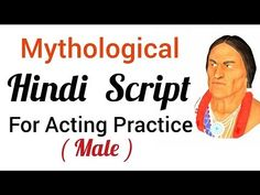 MYTHOLOGICAL Monologues For Kids, Audition Monologues, Act Practice, Acting Scripts, Young Female, Mythology, Comedy, Bollywood, Youtube