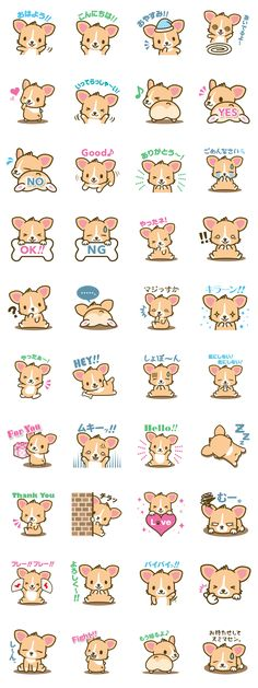 Cute Kawaii Corgi Puppy Emoticons.