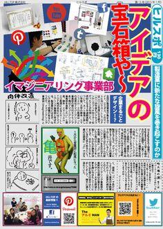 HILLTOP NEWS!!January 2015 #newspaper Newspaper, January, Journaling File System