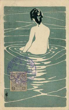Postal japonesa from1904-1905 con la señora japonesa en Onsen. Hermoso movimiento de agua.