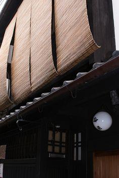 Japanese bamboo screen Image by mrhayata Japanese Bamboo, Japanese House, Japanese Style, Dojo, Japan Architecture, Pavilion Architecture, Sustainable Architecture, Residential Architecture, Contemporary Architecture