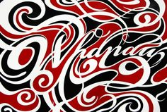 "Gloss version of Shane Hansen's popular ""Whanau"" limited edition screenprint for sale at NZ Fine Prints. Bold Colors, Colours, Feel Good News, Hansen Is, Nz Art, Animal Print Rug, Screen Printing, Neon Signs, Art Prints"