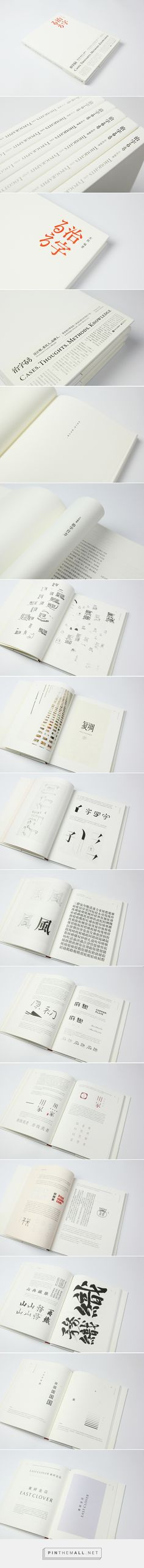 治字百方/Thoughts on Typography and Logotype on Behance... - a grouped images picture - Pin Them All